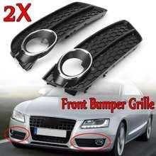 Lots Achetez En À Audi Gros Light Grill Des Fog Vente Galerie A5 5jqAc34LR