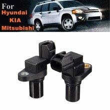 42620-39200 42621-39200 пара Трансмиссия вход и датчик выходной скорости для Chrysler для Dodge для hyundai для KIA для Mitsubishi