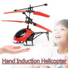 Мини RC Дрон Летающий вертолет самолет Дрон инфракрасный индуксветодио дный ционный светодиодный свет пульт дистанционного управления Дрон детские игрушки быстрая доставка
