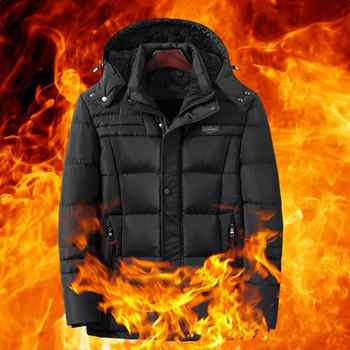 Men\'s Electric Heated Coat Winter Outdoor Long Electric Heated Coat Smart USB Charging Heated Jacket Electric Heated Coat