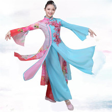 Dancer Costume Classical Dance Costume Female Chinese Style Dance Wear Adult