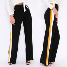 Summer Autumn Women Wide Leg Pants HOT Casual Loose Elastic High Waist Striped Long
