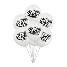 50pcs/set Happy Eid Balloons Mubarak Letter Latex Decoration Air Balls Ramadan Kareem Party Favor Supplies