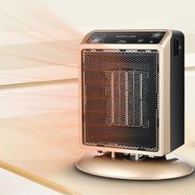 400/900W Mini Fan Heater Electric Heater Household Room Desktop Heating Warmer Machine for Winter US EU 110/220V