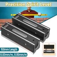 Horizontal Bearing Ruler Lever 150mm High Precisio Spirit Level Magnetic With Insulating Grip Engineers Machine Leveler Tool