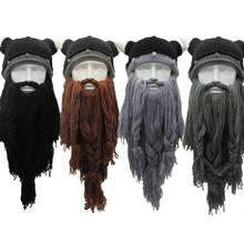 Funny Crazy Halloween Cosplay Men Knit Viking Beard Horn Hat Ski Mask Cap  Barbarian Vagabond Cool 40322042bbd