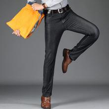 Теплые джинсы из золотого флиса на осень и зиму, теплые джинсы из флока, деловые повседневные Стрейчевые узкие джинсы, классические брюки