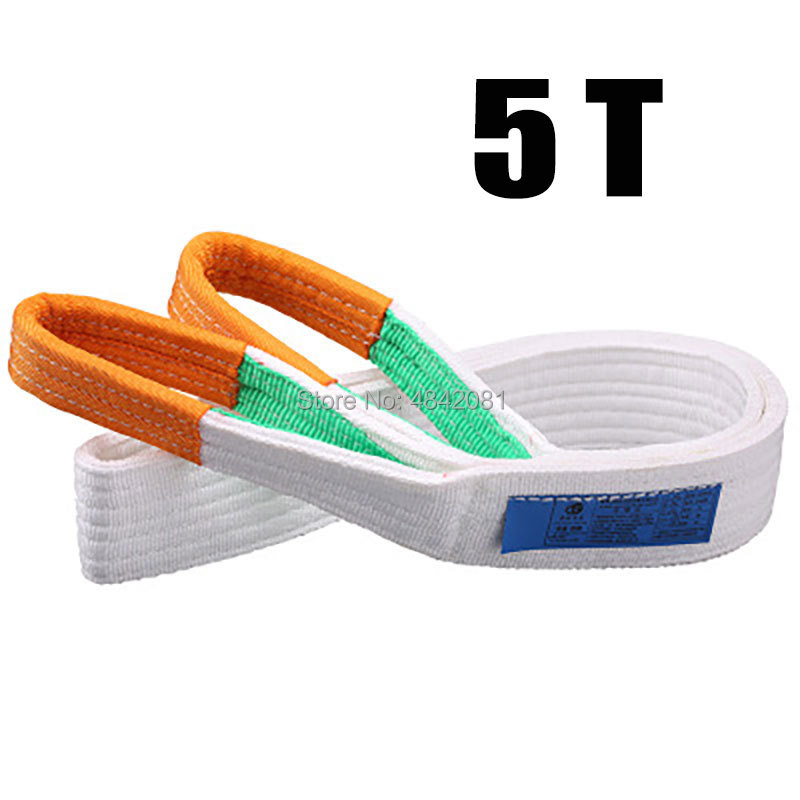 5Tx2m-8m Lifting Webbing Sling Towing Rope Tow Webbing Sling Lifting Sling