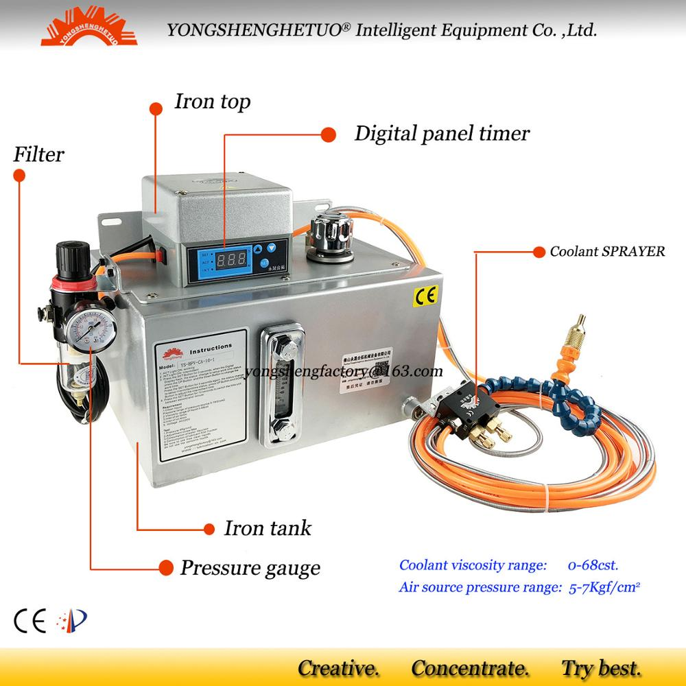 CE electric metalworking coolant pump oil mist BPV sprayer metal cutting cooling engraving cooler 10L Digital