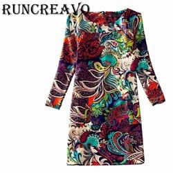 Ubrania letnie dla kobiet Sukienka Vestido De Fiesta plaży Sukienka Party Sukienka elegancka Sukienka na co dzień Sukienka w stylu Vintage kwiatowy czerwony czarny 1