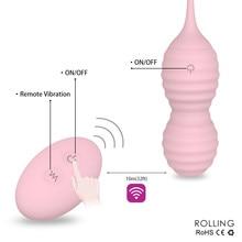 цена на Ben Wa Ball Silicone Ball Kegel Ball SiVagina Tighten Exercise Machine Vaginal Geisha Ball Love Egg Vibrators Sex Toys For Women