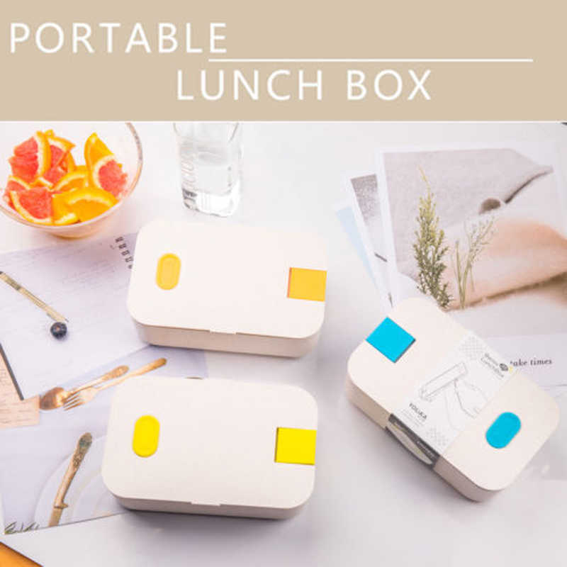Brand New Style Healthy Kids Adults 2 Compartments Lunch Box Solid Bento Yellow Food Storage Blue Container 2Colors