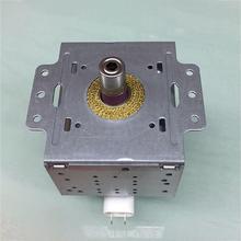 Magnétron 2M219J de four à micro ondes de ménage pratique pour des pièces de micro onde de Midea Galanz