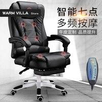 Trabalho No Escritório Doméstico europeu Pode Mentir Patrão Cadeira de Massagem Apoio Para Os Pés de Elevação Giratória Principal Semeadura Genuína Arte Você