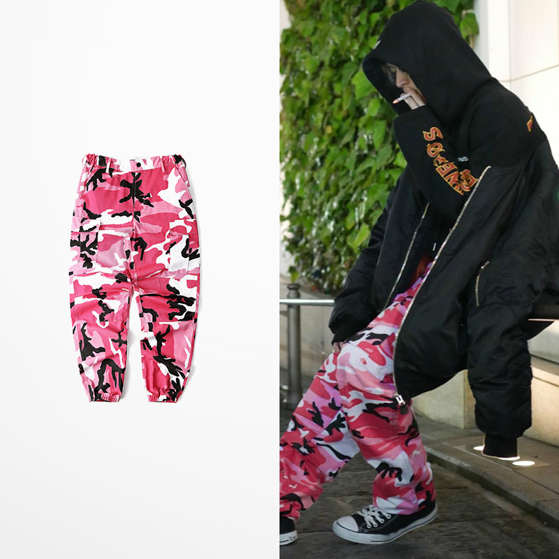 2019 New Bib Overall Pants High Street Military Camouflage Pink Grey Color Pants Hip Hop Punk Rock Dance Pants For Men And Wom