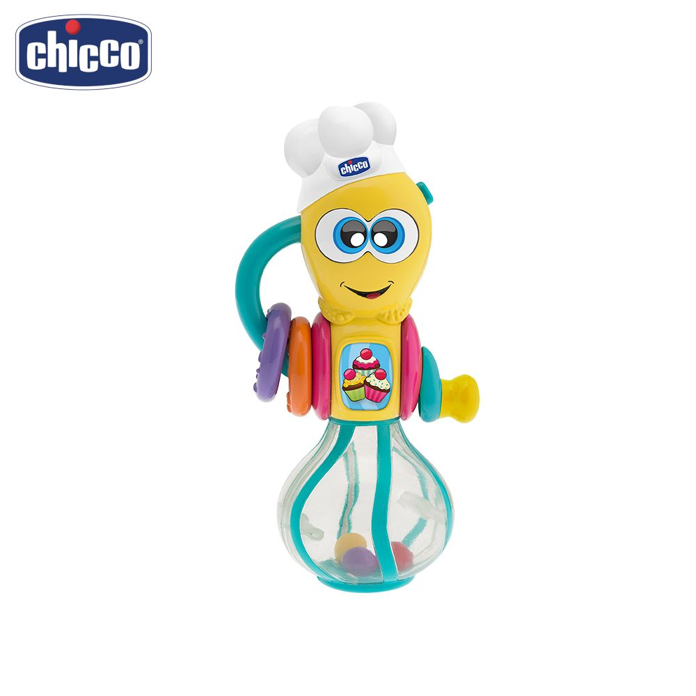 Vocal Toys Chicco 64817 Electronic Toy Singing Baby Music For Boys And Girls