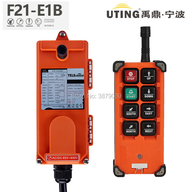 manufacture Telecontrol F21-E1B Industrial Wireless 6 Single Speed Buttons Remote Control for Crane manufacture Telecontrol F21-E1B Industrial Wireless 6 Single Speed Buttons Remote Control for Crane