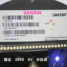 1000pcs  Lextar GOOD High Power LED Backlight 1.8 W 3030 6 V Cool white 150 187LM PT30W45 V1 TV Application 3030 LEXTAR
