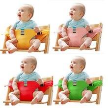 Детский портативный стульчик для кормления, ремень безопасности, ремни безопасности, ремни безопасности для столовой, защитные инструменты для активности