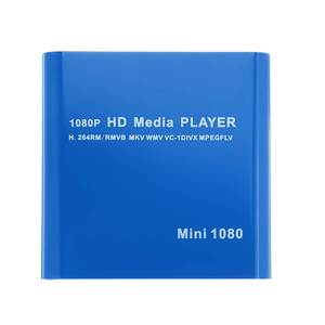 LEORY Mini HDD Media Player HD