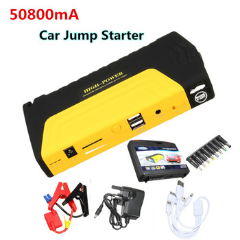 50800mAh 12V LED Dual USB Car Jump Starter Booster Portable Power Bank Backup Charger Multifunction Emergency Car Jump Starter