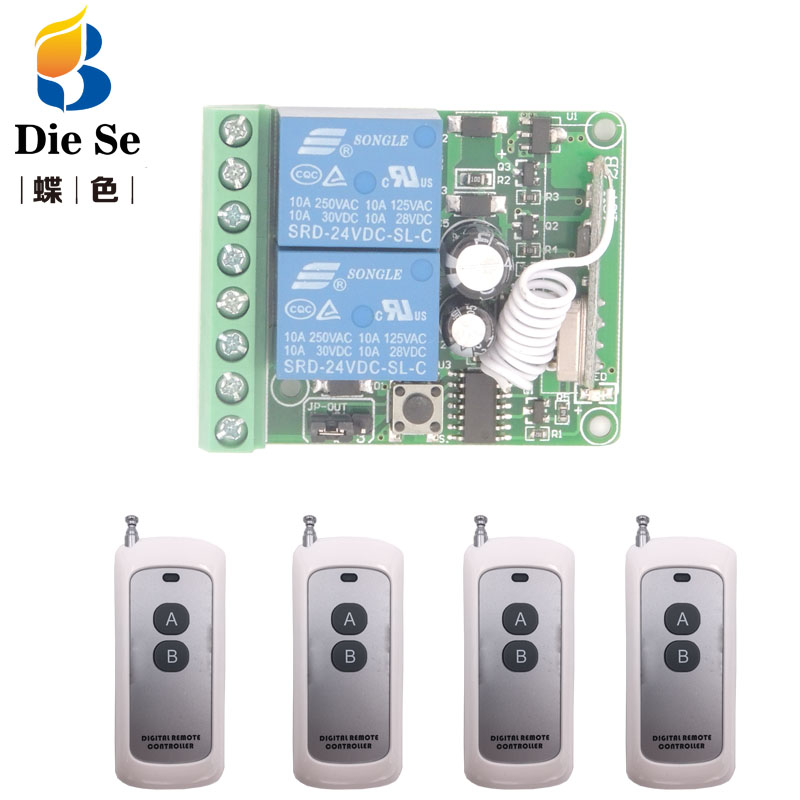 DC12V 10A 2CH Remote Control Switch Wireless Receiver Relay Module for rf 433MHz Remote Garage Lighting Electric Door switch