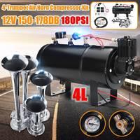 1 комплект 4 труба 150 178dB воздуха рог + 12 V компрессор 4 литров 180 фунтов/кв. дюйм Давление датчик комплект трубок для грузовиков автомобиль