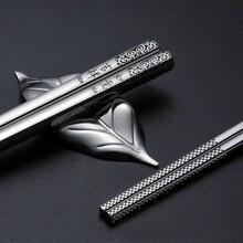 Символ удачи китайская палочка для еды Happy Reunion Chop палочки Лазерная противоскользящая полая 304 нержавеющая сталь кухонная посуда