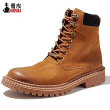 Super Recommend ! Boots Men Lace Up Warm Plush Snow Soliders Riding Trendy Winter Shoes Man Fur
