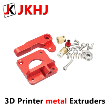 Upgrade MK8 Extruder Aluminum Alloy Block bowden extruder 3D Printer Parts 1.75mm Filament Remote short range general purpose reprap kossel 3d printer aluminum alloy bowden extruder for 1 75 3 mm filament including 42 stepper motor