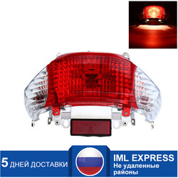 1pcs Motorcycle Scooter 50cc Rear Tail Light Turn Signal Lamp For Gy6 For Chinese Taotao Sunny