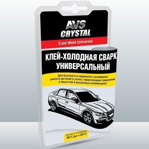 Glue cold welding universal 55 C. AVK-110 25 3mil satin paper adhesive glue vinyl cold laminating film laminator