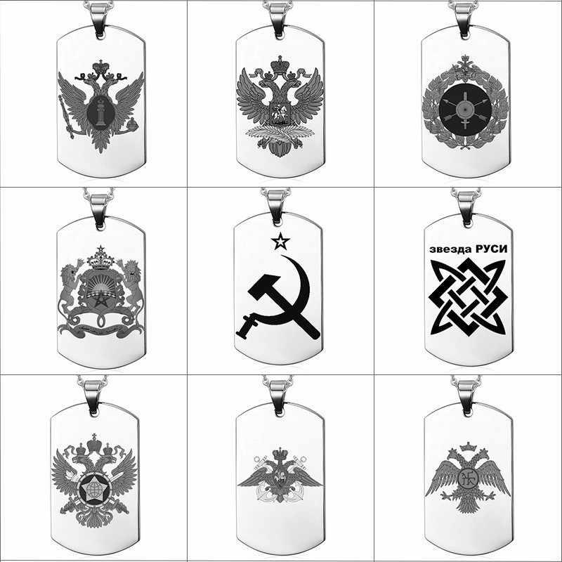 Vnox Assortiti Russo Simboli Nazionale Icone 316L In Acciaio Inox Dog Tag per Gli Uomini Personalizza Classic Aquila Ciondolo Collane