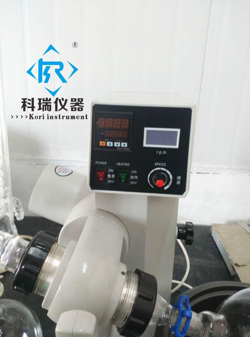 cheap dispositivos termostaticos p laboratorio 04