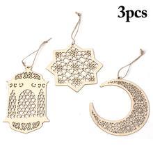 2019 Eid Ramadan Mubarak 3pcs Hollow Wooden Decorations Home Hanging Moon Lantern Crafts Pedant With