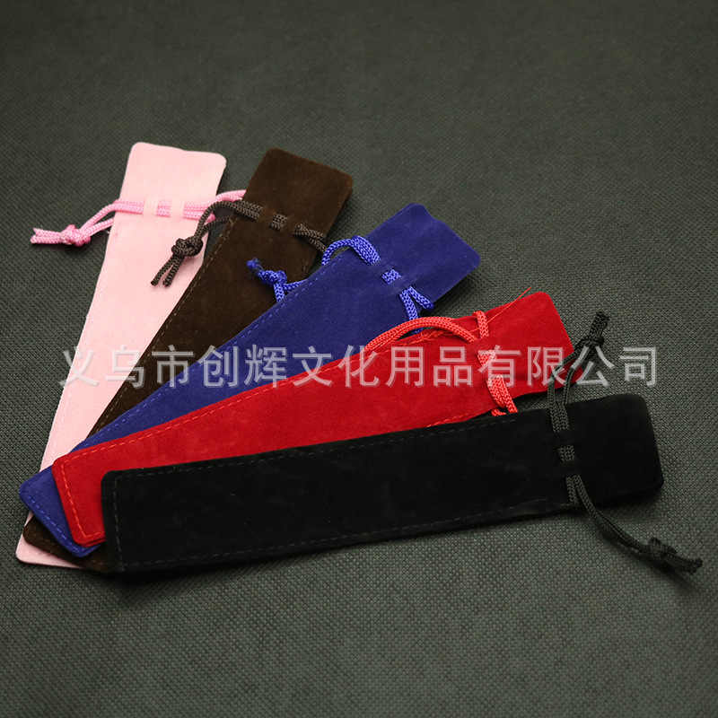 1pcs Flannelette Pocket Pencil Case  Packing 5colors  for Gift School Stationery Supplies