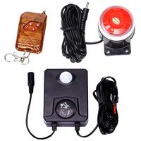 Truck Alarm Car Fuel Tank Anti stolen Oil 12/24V Waterproof And Dustproof Dismantlement Prevention Switch Two Way System