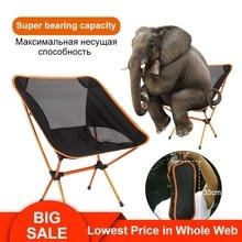 휴대용 접는 낚시 의자 캠핑 의자 좌석 600 d 옥스포드 헝겊 알루미늄 낚시 의자 야외 피크닉 바베 큐 비치의 자에 대 한