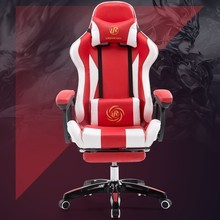 Household Work swivel comfort Office with neck support Internet Sports LOL Racing Time gaming computer Chair Game Competition