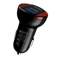 Cargador USB Dual para coche, 5V2.4A, pantalla digital, batería de automóvil, carga de alta potencia, adaptador de teléfono móvil para iPhone y tableta