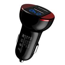 デュアル usb 車の充電器 5V2.4A デジタルディスプレイ自動車バッテリー電圧ハイパワー充電携帯電話アダプタ iphone タブレット
