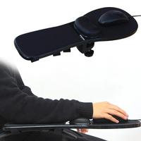 Creative Desk and Chair Computer Hand Arm Bracket Wrist Guard Mouse Pad