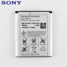 Sony Original Replacement Phone Battery BST-33 For SONY W610 W660 T715 G705 P1 U1 W850 W830 U10 K790 Authenic Battery 950mAh crystal case for sony ericsson w850