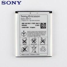 Sony Original Replacement Phone Battery BST-33 For SONY W610 W660 T715 G705 P1 U1 W850 W830 U10 K790 Authenic Battery 950mAh цена в Москве и Питере