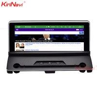 KiriNavi 8,8 дюйма Экран Android 7,1 2G Оперативная память автомобильный радиоприемник стерео головное устройство мультимедийный для Volvo XC90 gps навигац