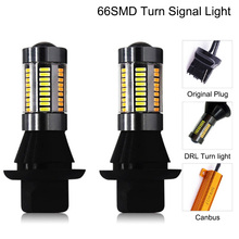 Dual Color 1156 BA15S/BAU15S T20 7440 LED Bulbs fog lightsTurning Lights DRL 66SMD 3014 White Amber/ice bule Error Free Canbus 1156 bau15s py21w dual color white ice blue amber yellow switchback led turn signal light error free canbus with resistor drl