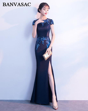 BANVASAC 2019 Illusion O Neck Sequined Split Mermaid Long Evening Dresses Lace Appliques Short Cap Sleeve Party Prom Gowns