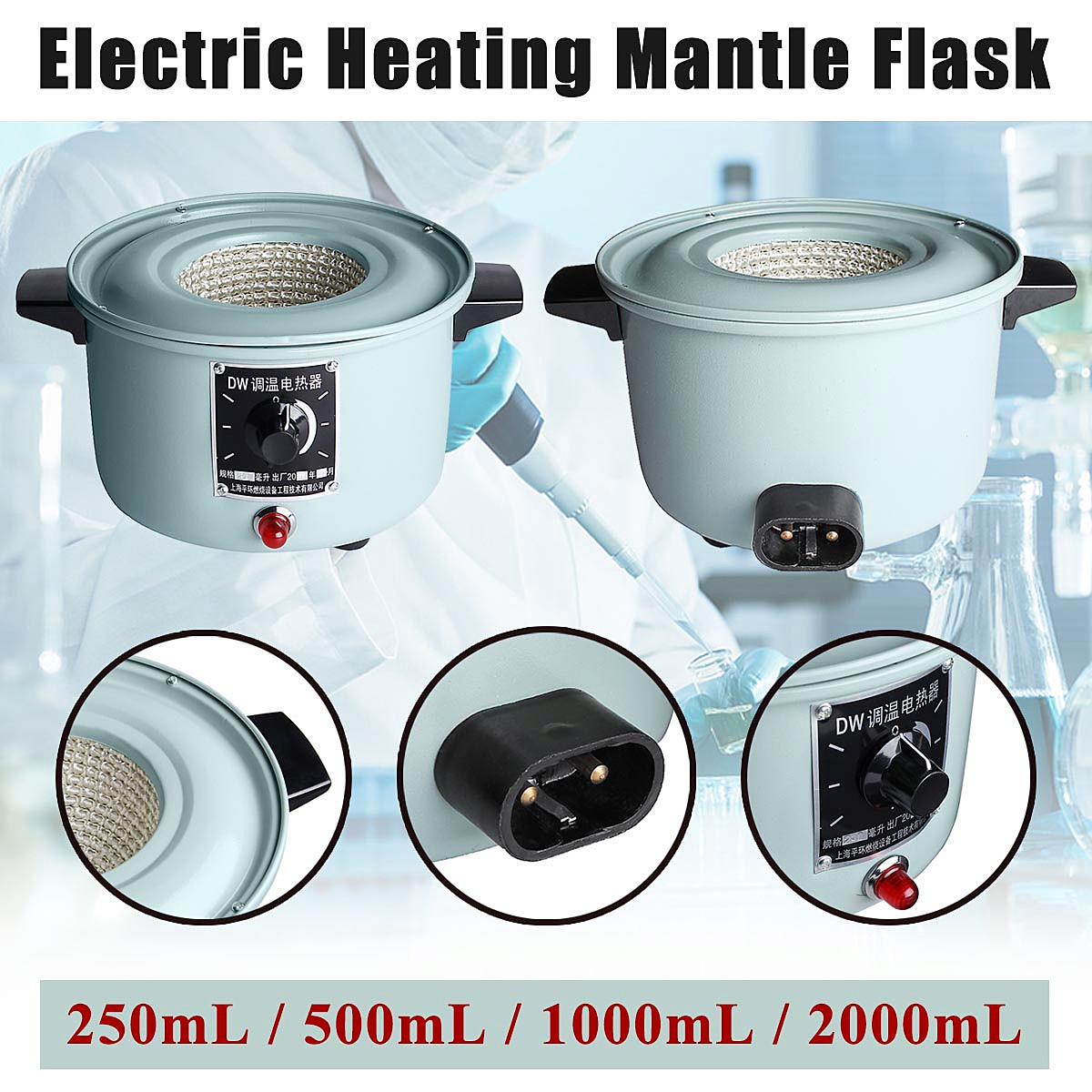 250/500/1000/2000mL 220V Lab Flask Electric Heating Mantle With Thermal Regulator Adjustable Equip For Flask Lab250/500/1000/2000mL 220V Lab Flask Electric Heating Mantle With Thermal Regulator Adjustable Equip For Flask Lab