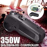 Electric Longboard Skateboard Controller Single Motor Remote Mini Controller ESC Substitute For Electric Skateboard Longboard
