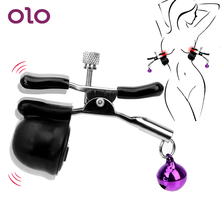 OLO Vibrator Nipple Clamps with Bell Flirting Breast Stimulator Sex Toys for Women Couple Vibrating Clip Adult Games